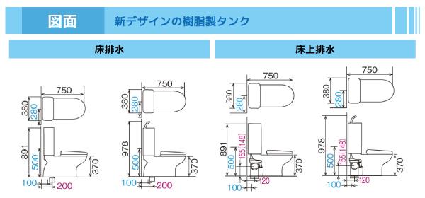 床排水・床上排水図面